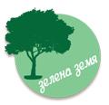 Зелена Земя