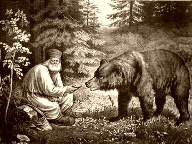 14-serafim-sarovsky-i-bear.jpg